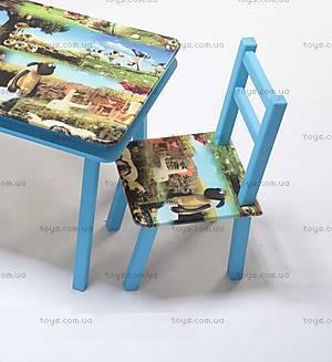 Столик-пенал со стульями «Баранчик Шон», розовый, С059, фото