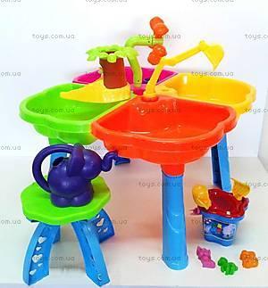 Стол-песочница со стульчиком и игрушками, 01-121-1, купить