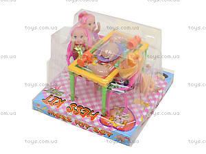 Игровой набор «Столик с куклами», 10235, отзывы