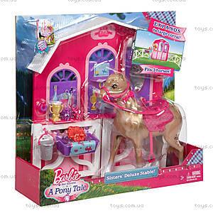 Стойло с лошадью «Барби в сказке про пони», Y7554