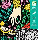 Художественый комплект для рисования «Djeco», DJ09626, отзывы