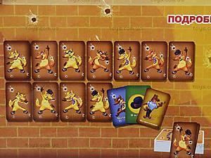 Стратегическая игра «Хитрый лис», VT1303-02, фото