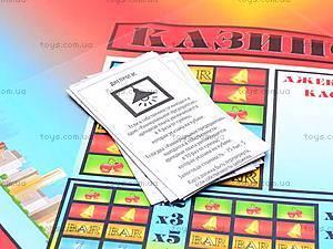 Стратегическая игра «Монополия», большая, , купить