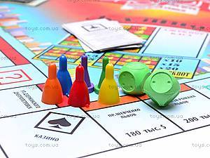 Стратегическая игра «Монополия», большая, , фото