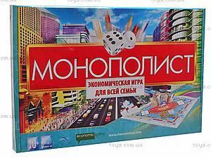Стратегическая игра «Монополия», большая, , цена