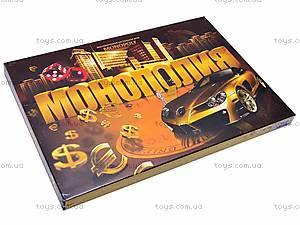 Стратегическая игра «Монополия», маленькая, , купить