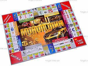 Стратегическая игра «Монополия», маленькая, , детские игрушки