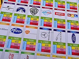 Стратегическая игра «Монополия», маленькая, , магазин игрушек