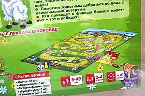 Стратегическая игра «Переполох на ферме», VT1303-03, фото