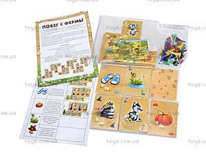 Стратегическая настольная игра «Побег с фермы», 5832, купить