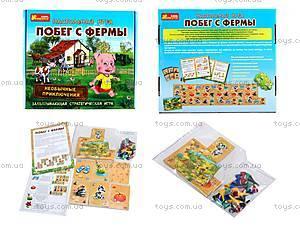 Стратегическая настольная игра «Побег с фермы», 5832