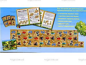 Стратегическая настольная игра «Побег с фермы», 5832, отзывы