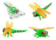 Заводная игрушка «Стрекоза» со световым эффектом, 866-19B
