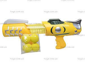 Стреляющая игрушка «Бластер», X44, отзывы