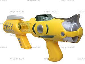 Стреляющая игрушка «Бластер», X44, игрушки