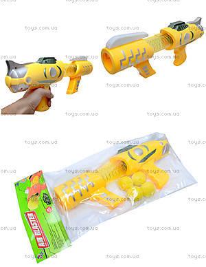 Стреляющая игрушка «Бластер», X44