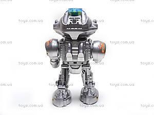 Стреляющий робот, на управлении, 28085, купить