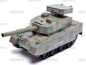 Стреляющий танк, 9344, купить