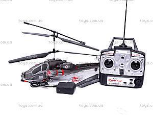 Стреляющий вертолет, на радиоуправлении, 8088-60