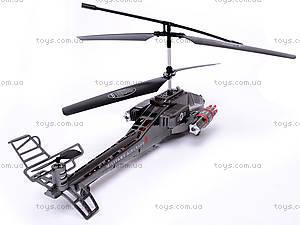 Стреляющий вертолет, на радиоуправлении, 8088-60, отзывы
