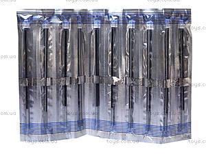 Стрежни шариковые Maxriter, синие, 727