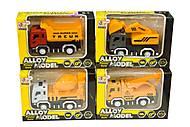 Стройтехника, 4 модели транспорта, 1231-, отзывы