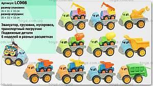 Строительная техника игрушечная , LC008