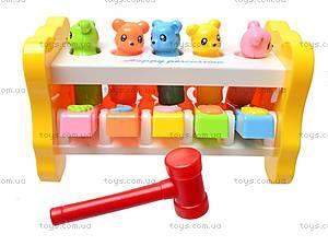 Стучалка с животными, 328-3, игрушки