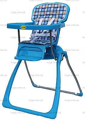 Стул для кормления, голубой, BT-LT-06
