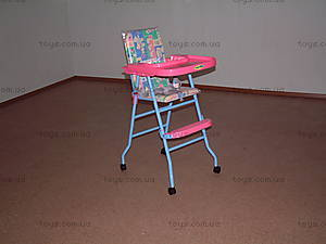 Стульчик для кормления, голубой, HC01D BLUE