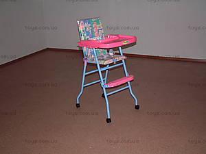Стульчик для кормления, розовый, HC01D PINK