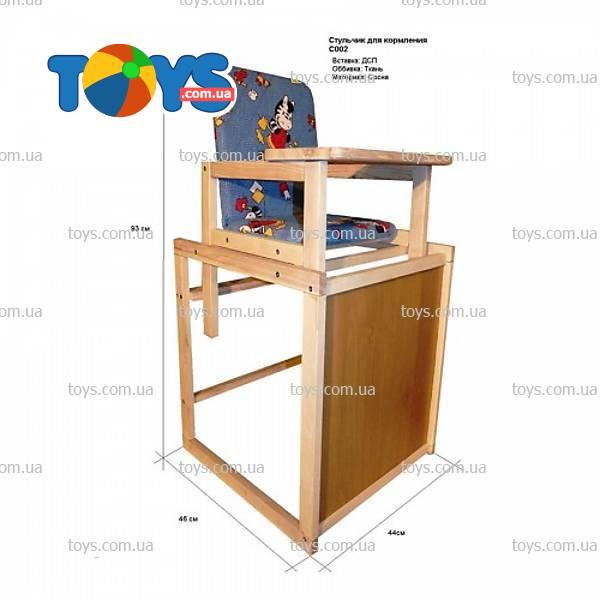 Столик трансформер для кормления ребенка своими руками