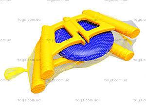 Стульчик пластиковый, 1296 ср0020501015.01, детские игрушки