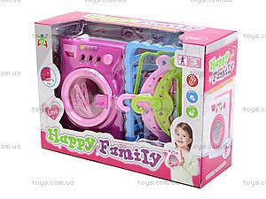 Стиральная машина с корзиной и вешалками, LS8202D, игрушки