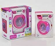 Стиральная машина со звуком игрушечная, 675, детские игрушки