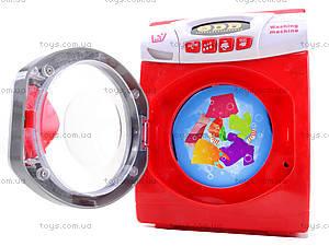 Интерактивная стиральная машина, 3000, фото
