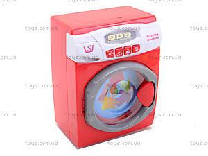 Интерактивная стиральная машина, 3000, отзывы