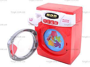 Интерактивная стиральная машина, 3000, цена