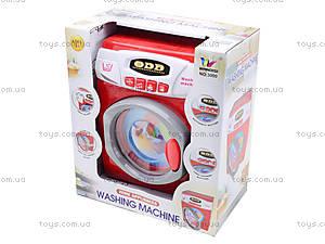 Интерактивная стиральная машина, 3000, игрушки