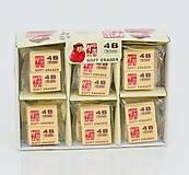 Стирательная резинка, 2 шт в упаковке, 0651, фото