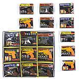 """Стирательная резинка """"Пистолет"""", 36 штук, C36972-1, отзывы"""