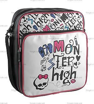 Сумка подростковая Monster High, MH14-574K