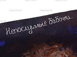 Сумка Gapchinska, GP14-921-1, фото