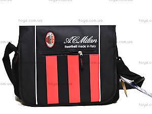 Сумка через плечо Milan, ML14-566K, цена