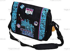 Сумка через плечо Monster High, MH14-566K, игрушки