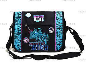 Сумка через плечо Monster High, MH14-566K, детские игрушки