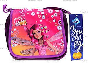 Сумка детская Kite Mia&Me, MM15-533K, игрушки