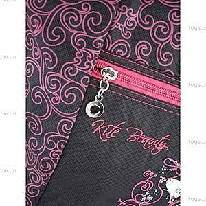 Сумка для девочек Kite Beauty, K14-915, фото