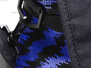 Сумка для мальчика «Тигр», SVBB-RT4-4322, фото