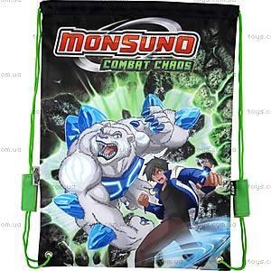 Сумка-рюкзак для обуви Monsuno, MS14-600-1K